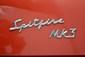 Spitfire MK3