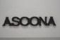 Ascona 1900 SR