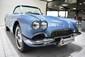 Corvette C1