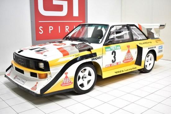 Sport Quattro S1