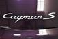 Cayman S PDK